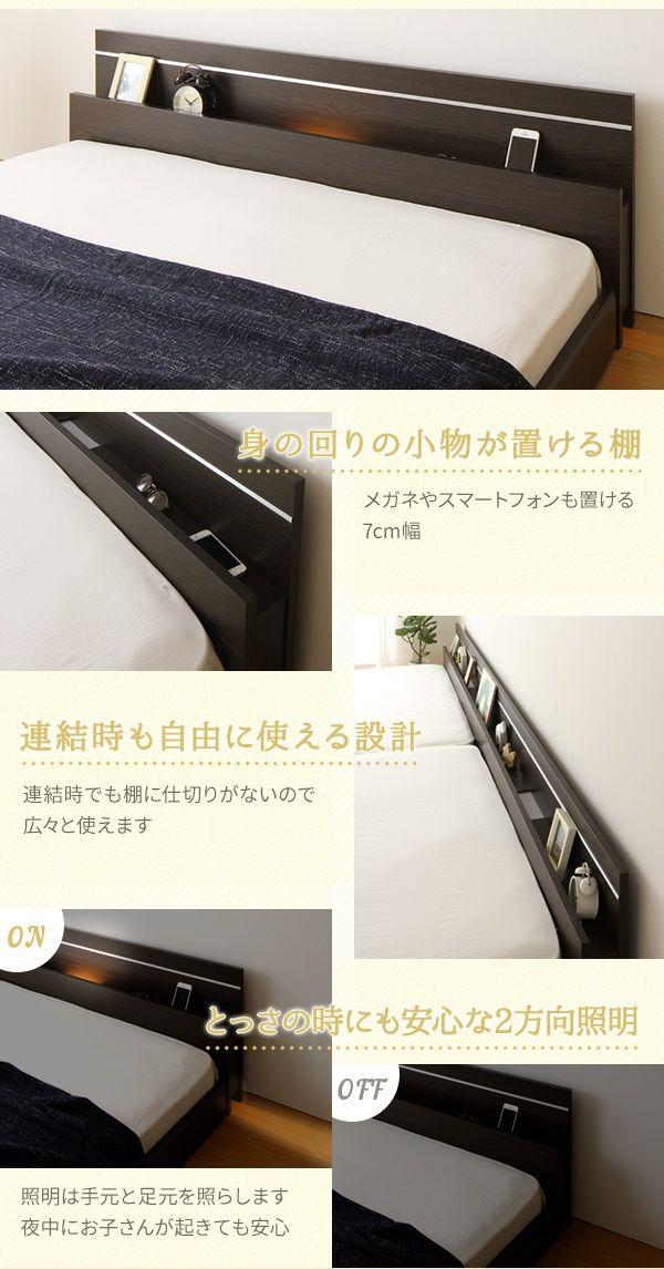 ベッドのヘッドボード周りの画像です。使いやすさにこだわった棚と間接照明2基搭載の機能ベッドになっているノイエです。連結部分の工夫がされていて横ずれ防止機能があります。