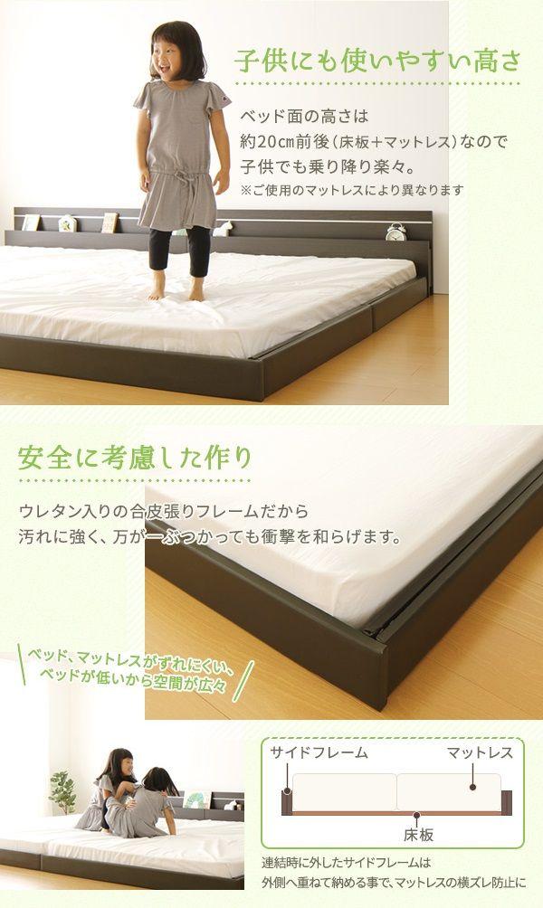こどもにやさしい工夫がたくさんあり安全性を優先した低いベッドがノイエです