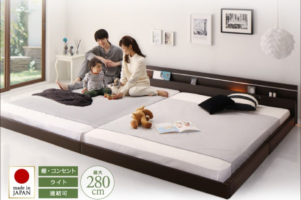連結ベッド3人用