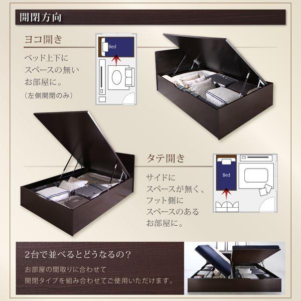 収納ベッド通販!縦開きと横開きの解説図