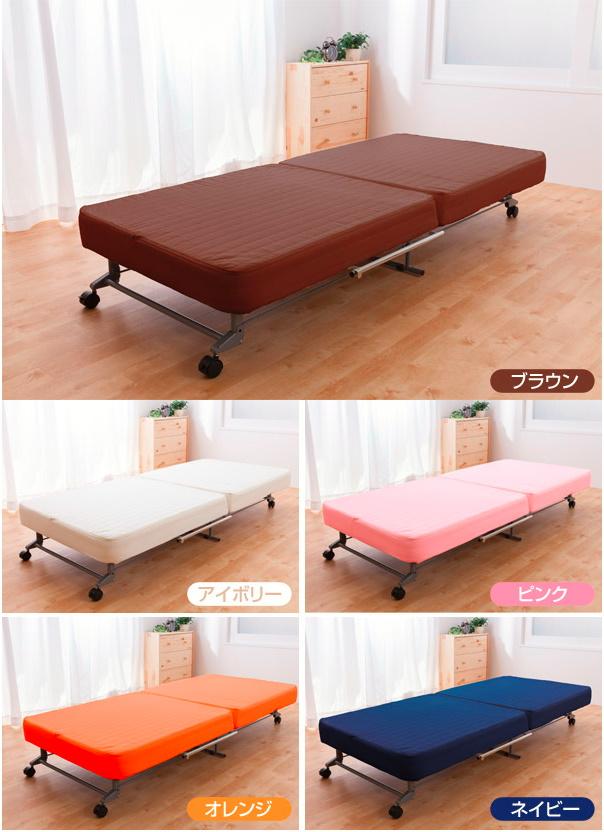 洗える折りたたみベッド