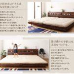 布団が使える家族ベッド Pelgrande