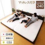 hohoemi 家族に最適なベッド
