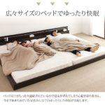 ジョイントベッドで家族4人で寝る