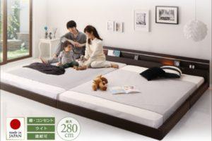 親子に最適な連結ベッドを選ぶ