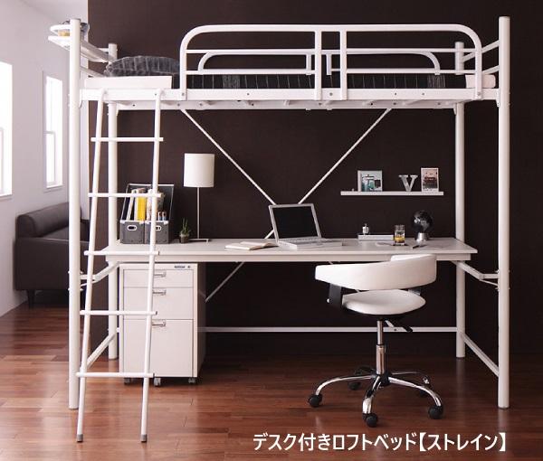 便利な背の高いロフトベッド