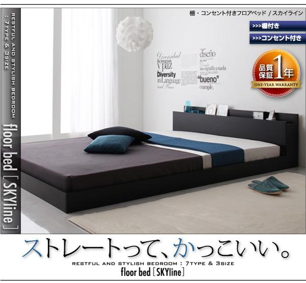 シンプルな男ベッドがカッコい