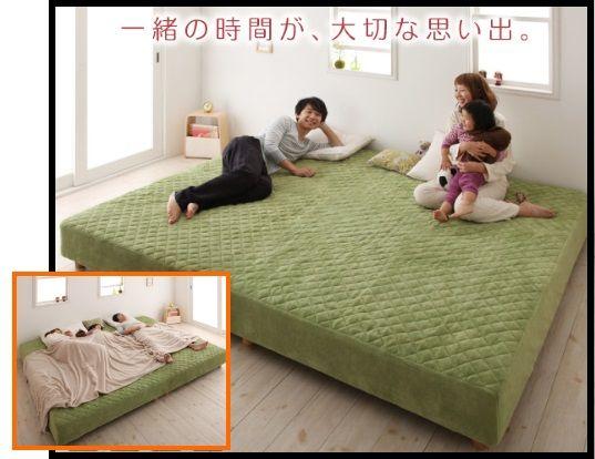 家族で寝れるキングサイズベッド