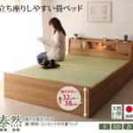 畳ベッドのデメリットとメリット