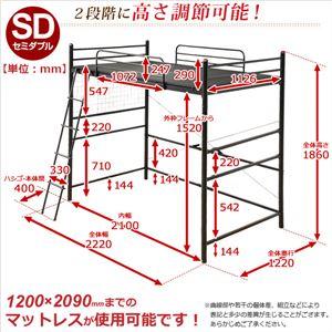 システムベッドの各サイズ早見図