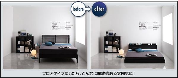 開放感のあるベッドルーム