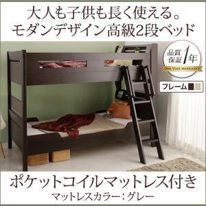 大人も子供も長く使えるモダンデザイン 高級2段ベッド Georges ジョルジュ画像