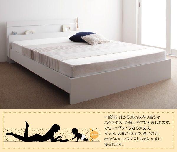 レッグタイプのベッド