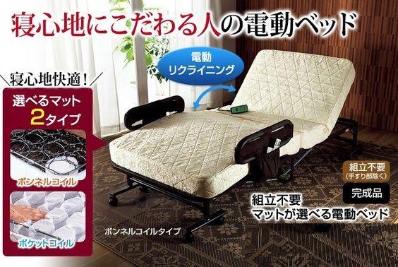 高齢者にも使いやすいリクライニングベッド