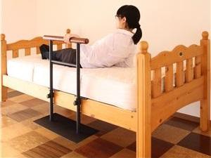 ベッド用の手すり