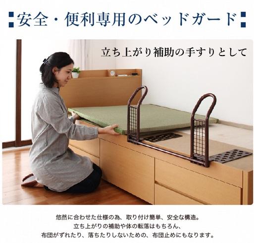 畳ベッドゆうぜんは組み立て設置費用込み