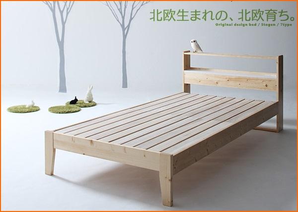ストーゲンすのこベッド