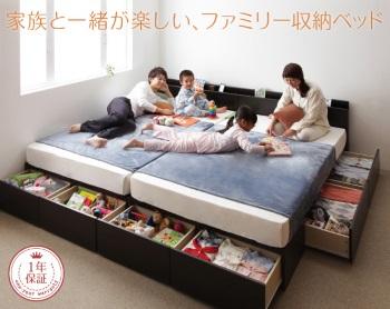 収納可能な家族ベッド ヴァイトブリック