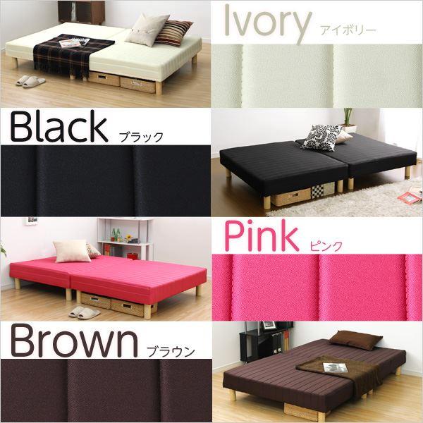 ベッドの色いろいろ