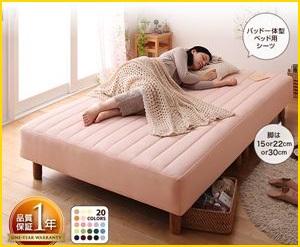 女性にやさしいマットレスベッド