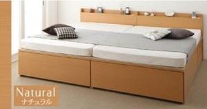 ナチュラル色のベッドイメージ
