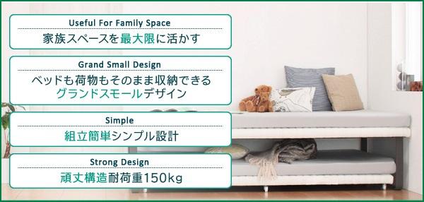 家族ベッド 段差ベッドは民泊用のベッドとしても最適
