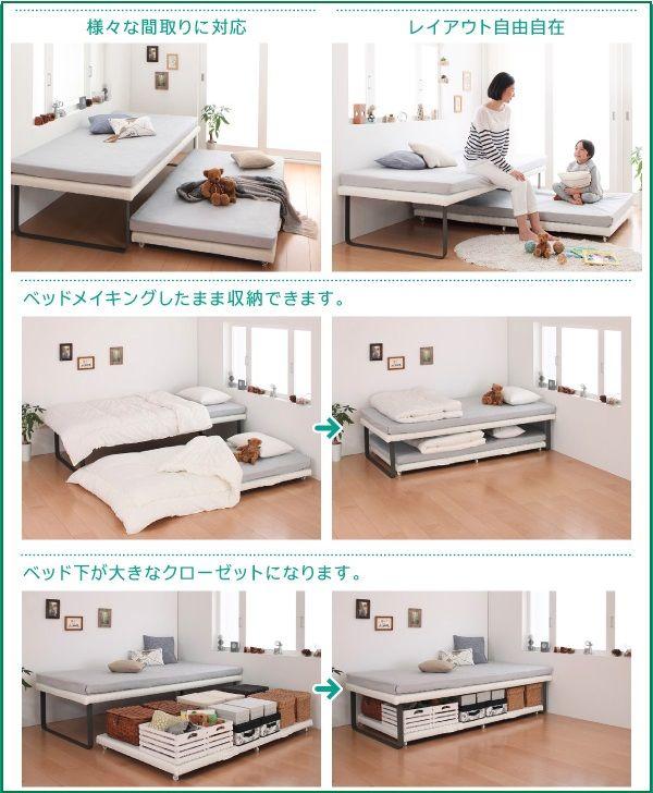 家族のライフスタイルに合わせて変化できるベッド