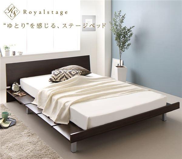 rolyalstageベッド