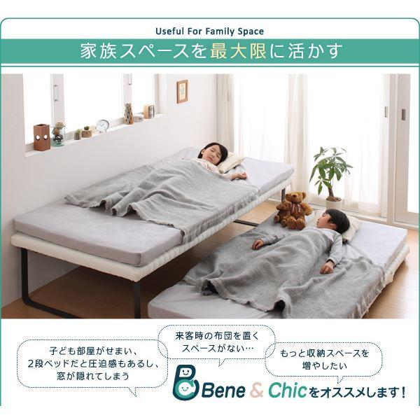 Bene&Chic ベーネ&チック