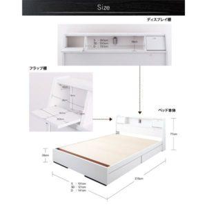 女子におすすめベッド cercatoreのサイズ