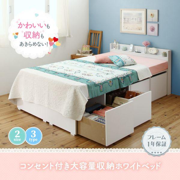 新着おすすめベッドはコチラです