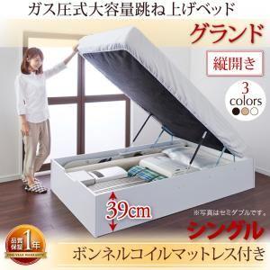 l-prixは女性でも持ち上げられるベッド!特許出願中