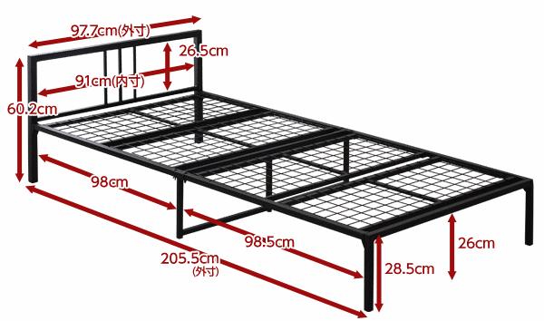 パイプベッド構造