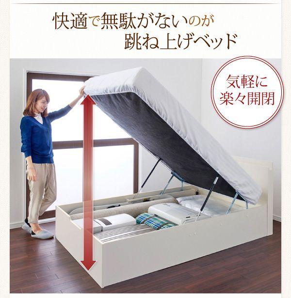 跳ね上げ式ベッドprepare