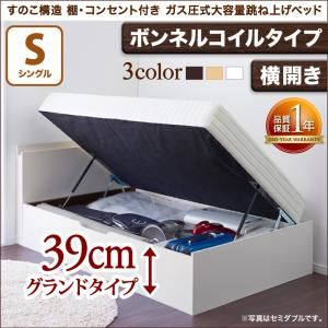 prepareは横からも収納できるベッド