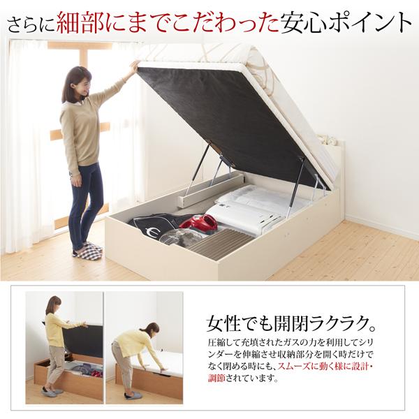女性でも簡単操作出来るベッドprostor