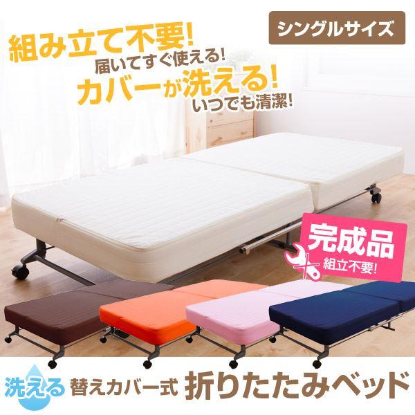 マットが付いた折りたたみベッド