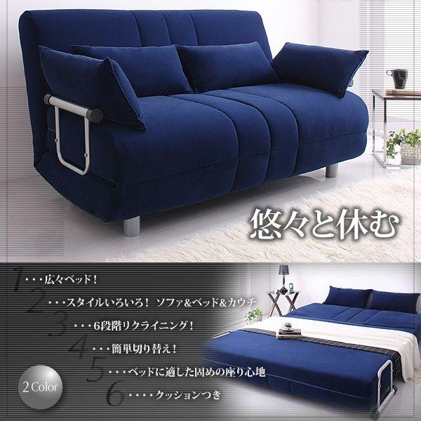 1台二役のソファベッド